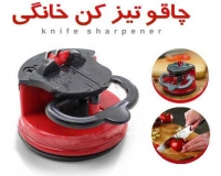 چاقو تیز کن نایف شارپنر knife sharpener